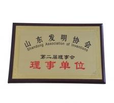 山东发明协会第二届理事会理事单位