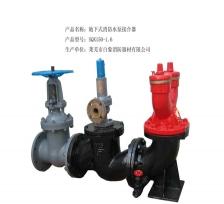烟台地下式消防水泵接合器