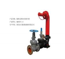 烟台墙壁式消防水泵接合器