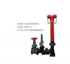 烟台地上式消防水泵接合器